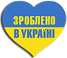 made_in_ukraine